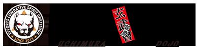 内村道場 筑豊玄武會 | テコンドー(福岡 田川・直方)